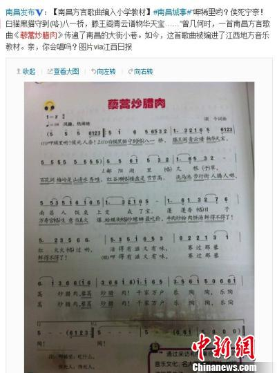 南昌死人简谱_南昌航空大学校歌简谱