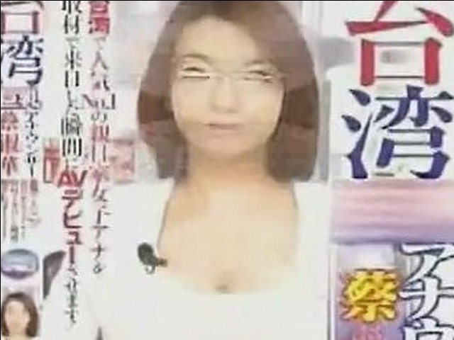 朴主播av_日本av女优扮台湾女主播拍色情片 尺度之大令人咋舌