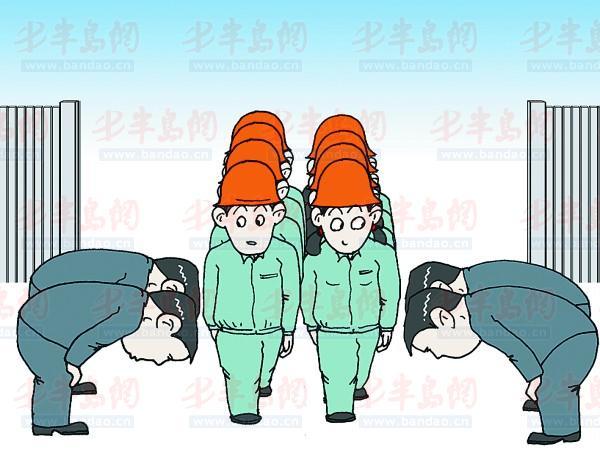 鞠躬礼卡通图片; 漫画/赵天奇;; 鞠躬 动画图片