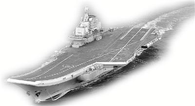 驶向青岛母港,将完成舰载机挂弹飞行