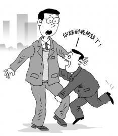 动漫 卡通 漫画 头像 234_270图片