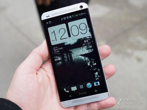 HTC One领衔 8款非主流另类手机大盘点