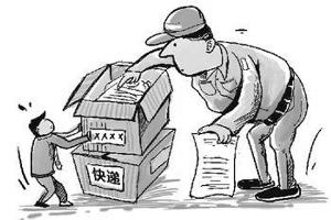 3月1日起寄丢快件将照实赔偿(图)-搜狐滚动