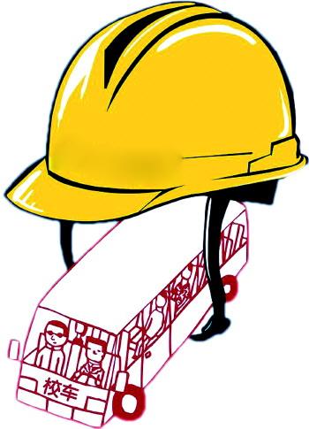 《校车安全管理责任书(范本)》发布 供各地参考-校车安全运营责