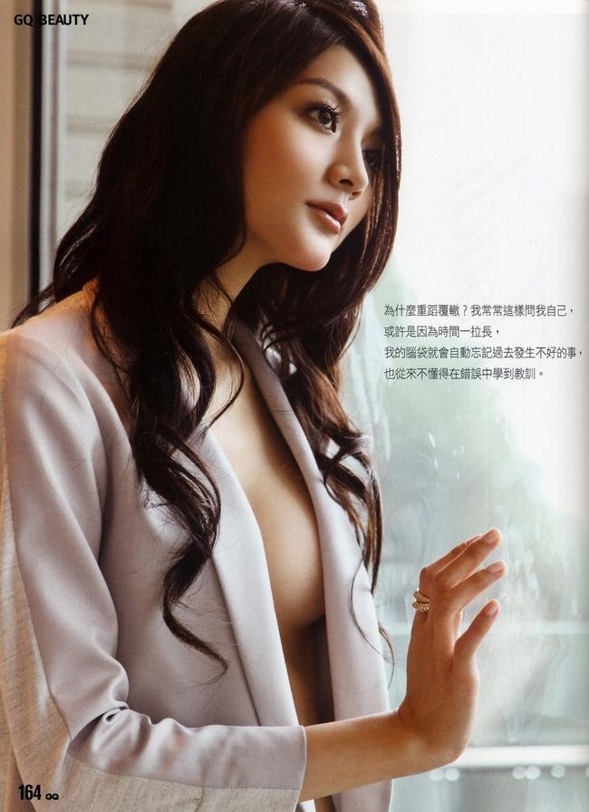 吴亚磬被李宗瑞性侵在第几集_淫魔富少李宗瑞前女友吴亚馨.