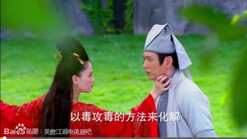 新《笑傲江湖》大结局剧情 陈乔恩版东方不败回归牺牲肉身