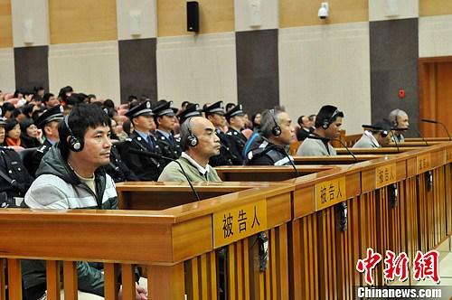 糯康等湄公河案四名罪犯将于3月1日在云南执行死刑