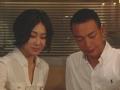 恋爱季节粤语第11集