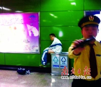 """广州地铁大便_广州地铁再现""""大便弟"""" 难忍内急找垃圾桶解决-搜狐新闻"""