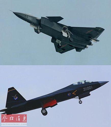 原文配图:中国的两种第五代战斗机歼-20和歼-31