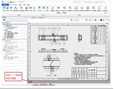 中望3d2013图纸图多流程改变三维cad工程cad线描图简化宽图片