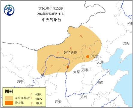 河北北京等地沙尘来袭 今天夜间风沙趋减弱(图)