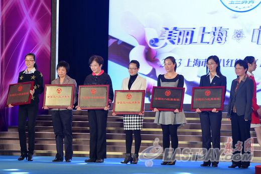 上海隆重集会纪念国际劳动妇女节103周年 殷一璀出席