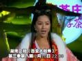 《百变大咖秀》20130228预告 瞿颖大鹏演绎浪漫神话