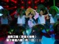 《百变大咖秀》片花 刘三姐唱山歌