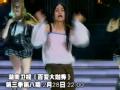 《百变大咖秀》片花 从从变身萧亚轩切磋武功