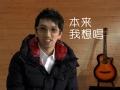 《我是歌手》片花 黄绮珊林志炫第七期网络版