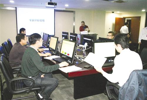 评标专家正使用计算机进行电子评标。