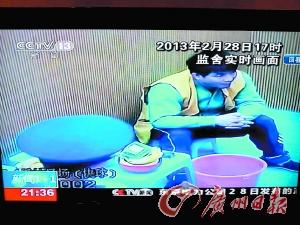昨日,湄公河惨案主犯糯康死刑前一天的生活。(央视新闻视频截图。)