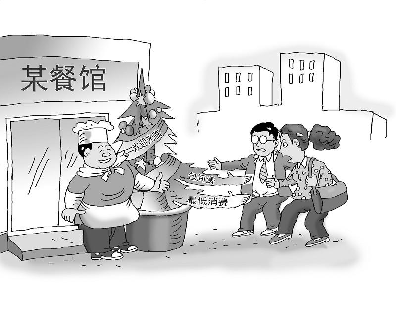 要大力弘扬中华民族勤俭节约的优秀传统