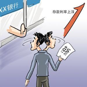 ���惰�瀛�娆惧�╃���稿樊��杩?�诲��瀹堕�惰�瀛��辨����绠�(�?