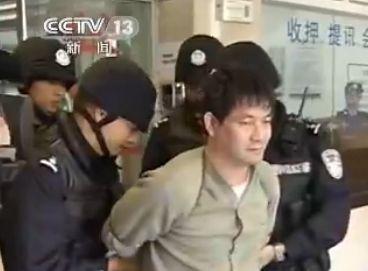 到云南省看守所对糯康等4名罪犯进行提押,随后马上就会对他们执行死刑