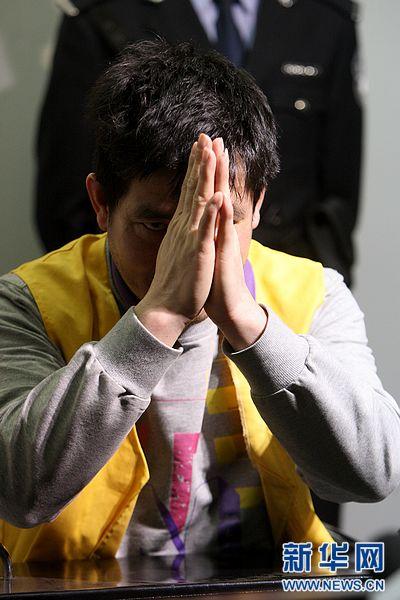 糯康等湄公河案四名罪犯被依法执行死刑