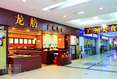 龙舫广州美食城让美味有声有色(图)青岛黄岛附近美食图片