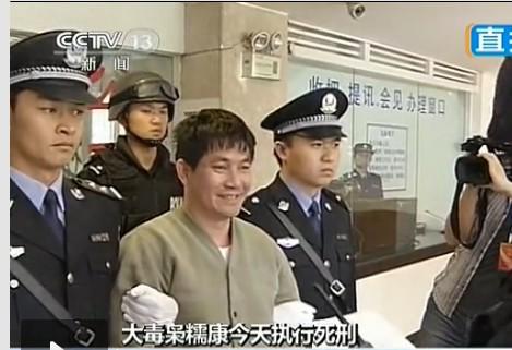 大毒枭糯康等四名罪犯被执行死刑 在中国伏法(图)