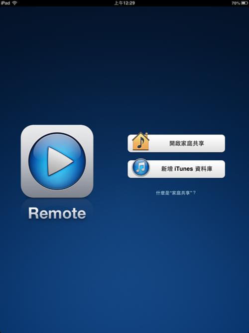在线点播高清视频 Apple TV美国初体验