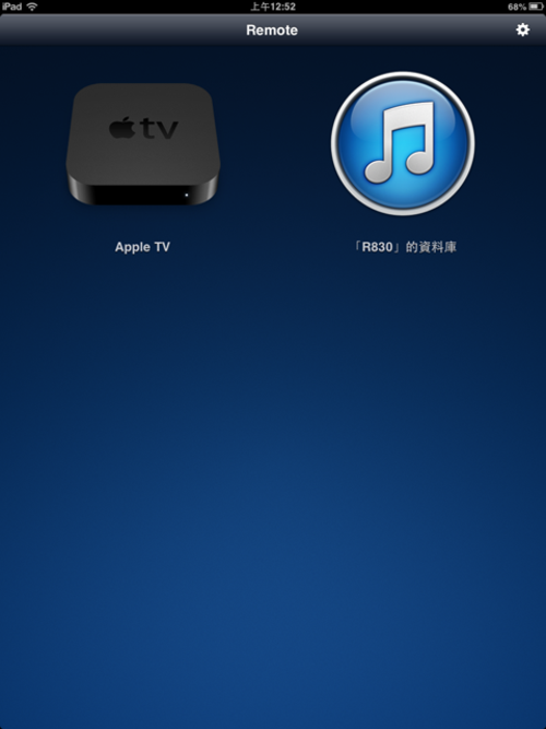 进入Apple TV遥控功能后,透过上下左右滑动的方式,可以来操作Apple TV,就像是鼠标一样,加上iPad的萤幕比iPhone大,操作起来还蛮顺手的。