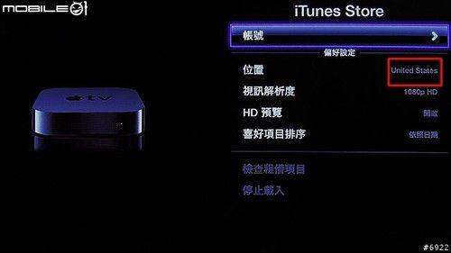 登入成功之后,就可以按Apple TV原本附赠的遥控器(或是滑动iPad),从上面的Menu可以回到主页。萤幕当中一块块方格的图案,就类似于iPhone或是iPad上的App。