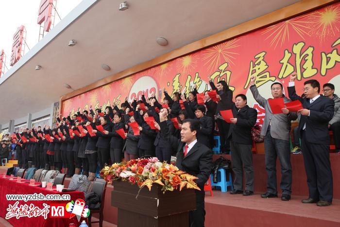 高三级部主任带领高三教师宣誓。
