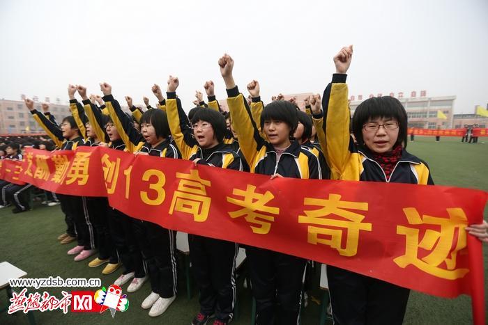 高三学生高举右拳,进行庄严的高考冲刺宣誓。