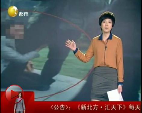 男子公务员妻子_四川:丈夫考上公务员 妻子怕被抛弃抱腿不让去-搜狐