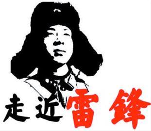 南京城市形象宣传片_嘘!公共场所说话请小声点(组图)-搜狐滚动