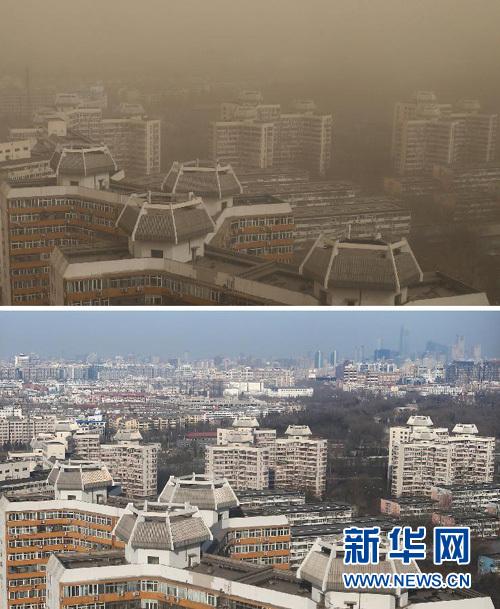 北京市 左右/这是在北京市南二环附近拍摄的北京市区景象对比图片,上图为2月...