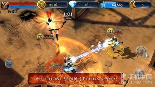 地牢猎手3游戏截图