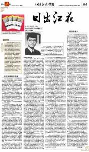 江泽民为何事深感羞辱 多年后心中仍不平静