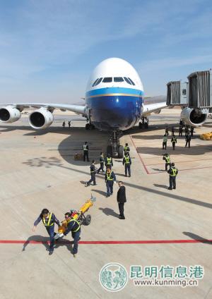 有三个网球场大,相当于八层楼高的 A380飞机昨成功降落长水机场。首席记者赵伟摄