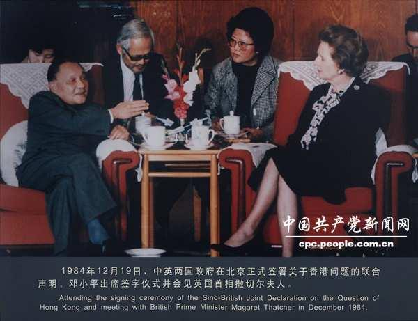 傅莹简历及语录 日本记者提问时中国记者都笑
