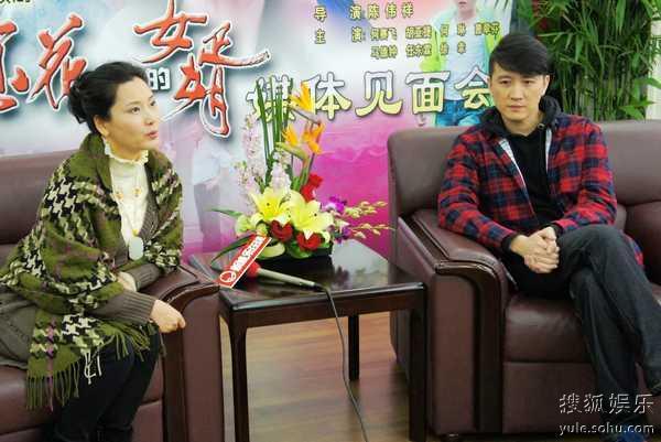 那金花和他的婿全集_《那金花》上海开播 任东霖当街被观众打出血(组图)-搜狐滚动