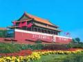 我爱北京天安门(上)