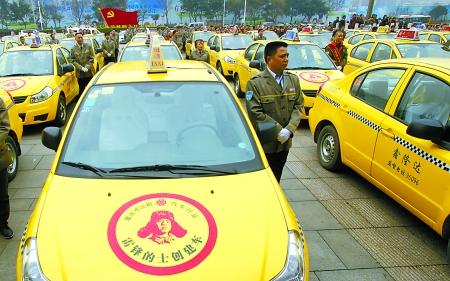 """5""""学雷锋日主题活动暨出租汽车行业""""雷锋的士""""创建活动举行,倡导全市图片"""