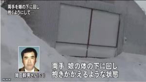 上图为冈田干男的卡车,下图为冈田遇难的仓库门口。