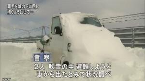 10个小时内用身体阻挡风雪53岁父亲用体温延续9岁女儿生命