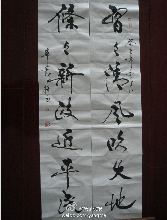 """习书记书法_书法家撰联 把""""习近平""""嵌入-搜狐新闻"""