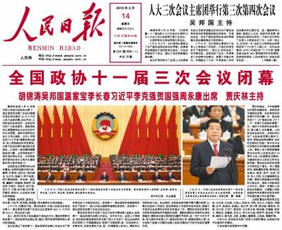 从形式主义到新闻专业主义-搜狐传媒