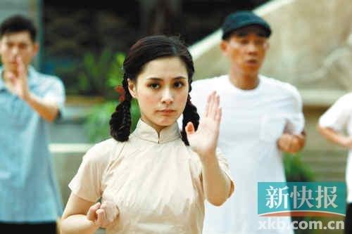 阿娇打咏春拳(剧照)