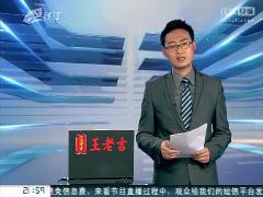 新国五条细则出台后首个工作日 杭州二手房办证火爆